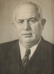 Vintage socialist realism Nikita Khrushchev political poster