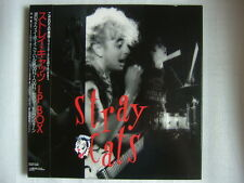 STRAY CATS / LP BOX COMPLETE
