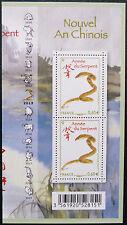 Paire de 2 timbres 4712A variété année du serpent