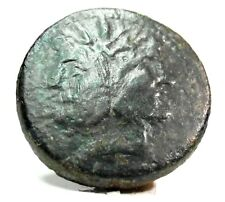 Roman Republic (Anonym-JANUS) Large Beautiful-As