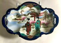 "Vintage Hand Painted Nippon Geisha Girl 7 3/4"" 2 Handled Bowl"