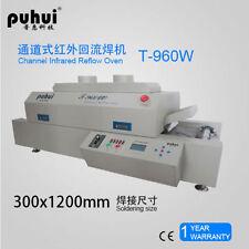 Puhui T960W reflow oven BGA SMT sirocco & rapid infrared Soldering Machine