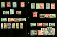 Lebanon Lot of 60 Early mint/used Revenue Stamps VF