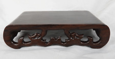 Carved Wooden Bonsai Stand  - (L) - BNWT