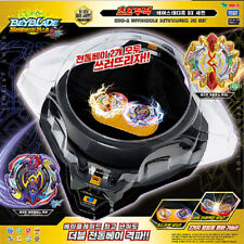 Beyblade Burst Cho-Z MUSO 超Z無双 INVINCIBLE BEY STADIUM DX Electric Play Set B-126