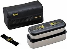 BENTO THERMOS fresh lunch box black DSD-1101WBK Free Ship w/Tracking# New Japan