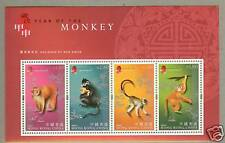 Hong Kong 2004 China Lunar New Year of Monkey S/S