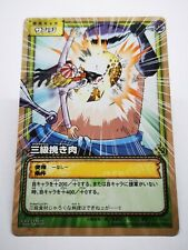 One Piece From TV animation bandai carddass carte card Made in Korea TD-W16