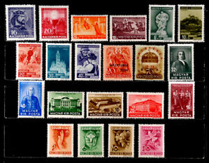 HUNGARY: 1930'S CLASSIC ERA STAMP COLLECTION UNUSED WITH SEMI POSTALS SOUND