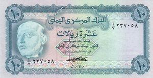 YEMEN 10 RIALS 1973 P-13a SIG/5 Abdulaziz UNC */*