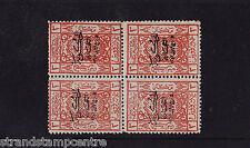 Saudi Arabia - 1925 3pi Brown-Red - Ovpt in BLACK - U/M Block of Four - SG 121