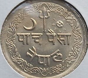1943 / 2000 Nepal 5 paisa Coin, Uncirculated first year issue