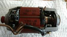 Viking Husqvarna Sewing Machine Replacement Part Motor 5710
