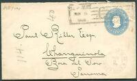 COSTA RICA - COLUMBUS TO PANAMA Postal Stationery 1908 VF