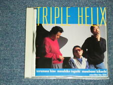 Terumasa Hino, Masahiko Togashi, Masabumi Kikuchi -Japan 1993 NM CD Triple Helix