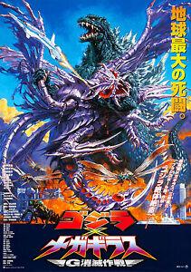 GODZILLA vs. Megaguirus Movie POSTER Rare Mothra Ghidorah