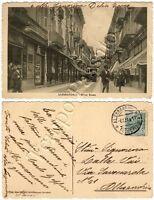 Cartolina di Alessandria, tram in corso Roma - 1915