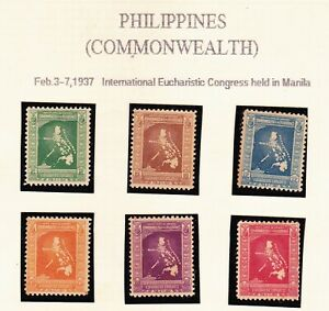 US - PHILIPPINE STAMPS - R