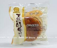 Japanese Bread Coffee taste Coffee Pan Snack Food Long Life Bread