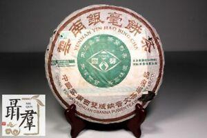 Puwen puer tea factory sheng green pu er 2006 YIN HAO pu erh 400g