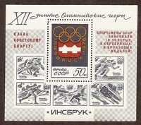 Russia 1976 Innsbruck Olympics S/S .. INSCRIBED … MNH **