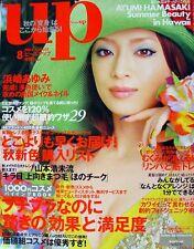 Hamasaki Ayumi Bea's UP Magazine 8/2005 Rare J-pop