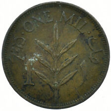 COIN / PALESTINE / 1 MIL / 1942 BEAUTIFUL COLLECTIBLE  #WT31679