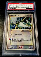 PSA 8 NM-MINT Latias Gold Star  065/082 1st Ed Japanese Pokemon Card