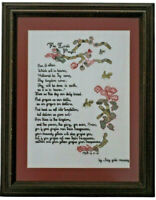 Completed cross stitch embroidery Lords Prayer floral religious 15x19 decor gift
