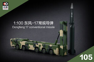 X CAR TOY 1/100 DONGFENG-17 CONVENTIONAL MISSILE Finished product #105