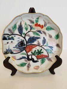 "Chinese/Japanese Scalloped Rim Bowl/Plate/Charge Imari Style Porcelain ""Antique"""