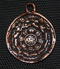 bronze tibetan zodiac amulet old necklace pendant sipa ho antique tuojia tibet