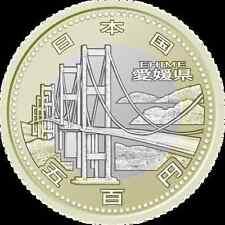 2014 Japan 500 Yen commemorative bimetal UNC Ehime Shimanami Kaido
