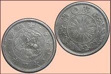 Japan :- 50 Sen Meiji 4, 1871 Y.4a.1 .... gVF
