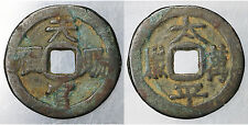China Cash coin Tai Ping rebels 1830 Rare. 4,25 gr. - 22,6 mm #au3