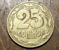 PIECE DE 25 KOPIYOK UKRAINE 1992 (63)