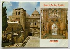 Church of The Holy Sepulchre Jerusalem 1983 Postcard (P293)