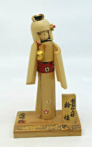 Japanese Echizen Bamboo Wooden Doll Suzuhime Figure Bell Signed Souvenir Japan