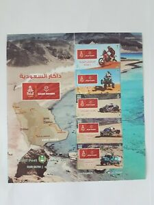 Saudi Arabia stamp Dakar Race 2020 (1442 Hijry) 5 pieces of 3 Riyals