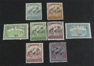 nystamps Hungary Stamp # 10N1//10N10 Mint OG H $32 Signed   L23y376