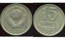 RUSSIE   15  kopek   1985  ( bis )