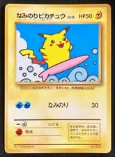 Surfing Pikachu No. 025 CoroCoro Glossy Pokemon Card Promo Japanese F/S