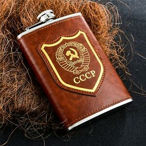Soviet Union Flag Pattern Flask New Brown Leather Outdoor Sport Portable Flask