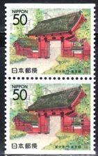 JAPÓN 1995 Nº MICHEL 2317DD TOKIO UNIVERSIDAD 2v.