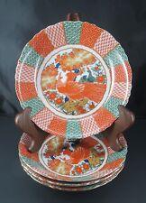 "4 Arita Fine China Imari Peacock Coupe Soup Bowls 7 1/2"" Japan Porcelain D12"