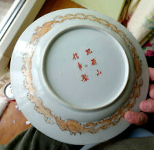 SIGNED ancien assiette chine japan asie japon wiet  china asia  (n°11)
