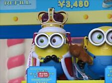 USJ official limited edition Minion King · Bob Popcorn Bucket F/S From Japan