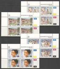 Namibia 1993 SOS Child Care/Health/Welfare/Children/Family/Nurses 4v c/b n20138