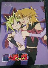 YuGiOh Yu-Gi-Oh Yu Gi Oh! Doujinshi Dojinshi Comic Jonouchi Joey x Yami Yugi