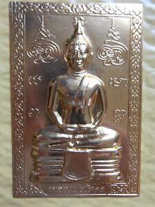 thai LUCKY budda